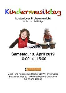 Kindermusiktag Homepage